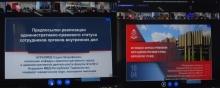 БАРГУЗОР ГАРДИДАНИ КОНФЕРЕНСИЯИ ИЛМӢ-АМАЛИИ БАЙНАЛМИЛАЛИИ ОН-ЛАЙН