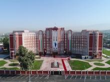 Объявление о проведении в Академии МВД Республики Таджикистан республиканской научно-практической конференции