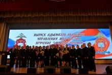 Торжественное вручение дипломов преподавателям Академии МВД Республики Таджикистан