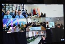 Участие ученых Академии МВД Республики Таджикистан в международной он-лайн конференции